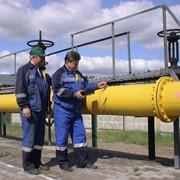 Экспертиза промышленной безопасности и энергоаудит
