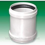 Mufa 75mm alba PVC фото