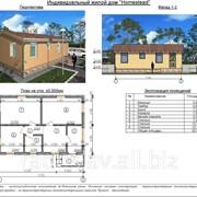 """Комплект панелей для строительства одноэтажного жилого дома """"Хоумстед"""" фото"""