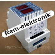 Терморегулятор с программируемой логикой работы исполнительных устройств фото