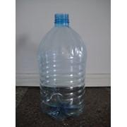 Тара ПЭТ- выдутые бутылки ( 5л в комплекте крышка и ручка) фото