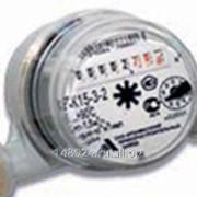 Счетчик воды квартирный СГВ-20 Д, СХВ-20 Д *Д - с дистанционным съемом показаний фото