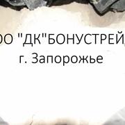 Глинопорошок бентонитовый фото