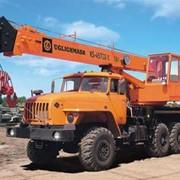 Автокран 16 тонн Угличмаш КС-45722-1 УРАЛ-5557(6х6) фото