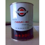 Смазка ПФМС-4с фото