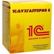 1С Бухгалтерия 8 версия для Казахстана фото