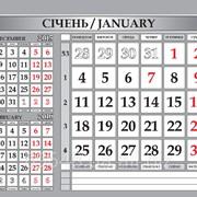 Календарь Сетка 3 в 1 выполнена на 2-х языках фото