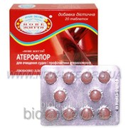 Атерофлор 20 таблеток фото