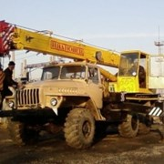 Аренда автокрана, крана Ивановец - 14 тонн (Вездех фото