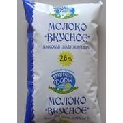 Молоко Вкусное 2,8% фото