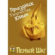 Реклама полиграфическая фото