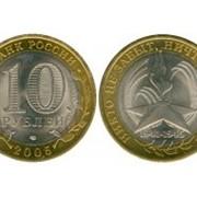 60 лет победы 2005 г.СПМД