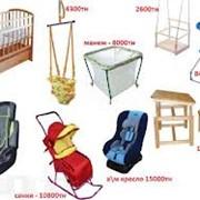 Доставка товаров для детей фото