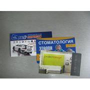 визитки на бумаге фото