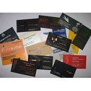 Карточки визитные личные фото