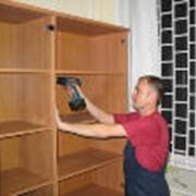 Разборка, упаковка, доставка, сборка, расстановка мебели фото