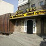 Услуги ресторана в Алматы фото