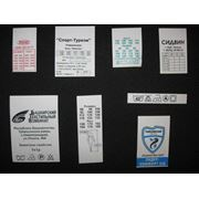 Термотрансферные этикетки самоклеящиеся этикетки для швейников фото