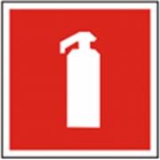 Знаки пожарной безопасности НПБ-160-97. Огнетушитель. фото