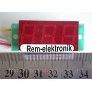 Цифровые вольтметры постоянного тока ВПТ-056. фото