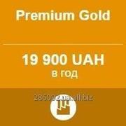 Рекламный пакет Premium Gold фото