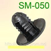 Автокрепеж SM-050 - держатель утеплителя капота и обшивки FORD фото