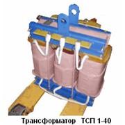 Трансформатор ТСП 1-40 трехфазный сухой встраиваемый, для питания выпрямительных схем, цепей управления и автоматики
