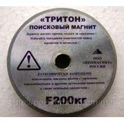 Поисковый магнит Тритон F200 фото