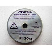 Поисковый магнит Тритон F120 фото