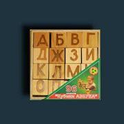 Деревянные кубики фото
