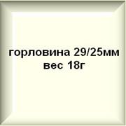 Преформы горловина 29/25мм вес 18г фото