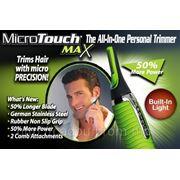 Триммер универсальный Micro Touch Max фото