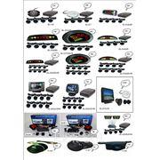 Парктроники, Датчики парковки, Видеокамеры автомобильные, регистраторы автомобильные, мультимедия 2D фото
