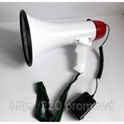 Мегафон ручной HW-20B фото