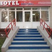"""Гостиничная компания """"HOTEL-central"""" фото"""