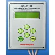 Микропроцессорный блок защиты асинхронных электродвигателей БЗ-031М фото