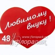 Наклейка сердце №48 (10шт.=1уп.) фото