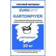Сухая формовочная гипсовая смесь EXTRAGIPS Картонпьер, Г-12, 30кг. (1уп=45шт) фото