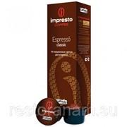 Кофе Impresto Classic (молотый) фото