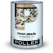 Грунт-эмаль по ржавчине (3 в 1) POLLER фото