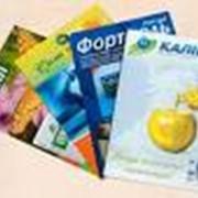 Стоимость листовок в Киеве фото