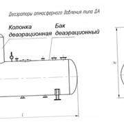 Деаэрационная колонка КДА-10 фото