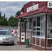 Франчайзинг Кофейня- Драйв; Бизнес под ключ. фото