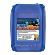 Средство для снижения выбросов оксидов азота дизельных двигателей Ghblue фото