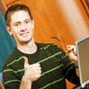 Информационные технологии 050703-Информационные системы Web-дизайн и сетевой бизнес. (Бакалавр информационных систем) Безопасность бизнеса и зашита информации База данных и сетевое администрирование фото