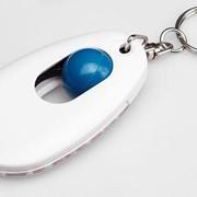 Брелок-фонарик «Суперхит», белый с синим фото