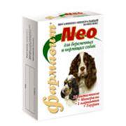 «Фармавит Neo» для беременных и кормящих собак фото