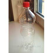 ПЭТ Бутылка 39г 2л с колпачком фото