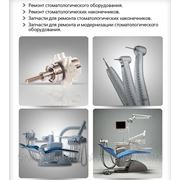 Ремонт, монтаж, модернизация оборудования фото