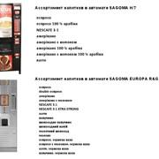 фото предложения ID 5490850